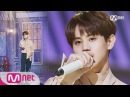 YANG YOSEOP Where I am gone Comeback Stage M COUNTDOWN 180222 EP 559