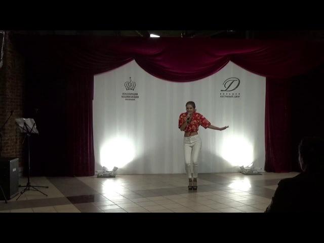 Jamaica Джамайка - София Шенигина Robertino Loretti cover