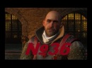 Менге. Путешествие по Ведьмак 3 New Game 36