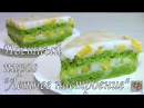 (постный, вкусный крем) Постный пирог с персиками Летнее настроение . Для любителей шпината. Постное блюдо.
