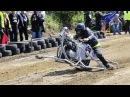 Гонки на одноколесных мотоциклах