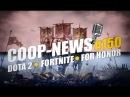 Кооператив в Dota 2 Fortnite будет бесплатной Fable Fortune выйдет этим летом Coop News 150