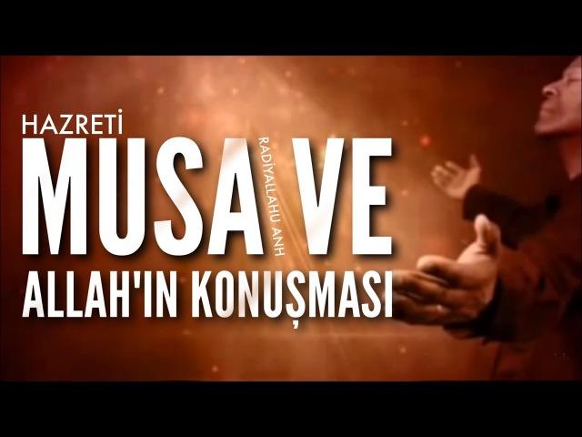 Allah ve Musa (s.a)ın Konuşması! (Etkileyici Bir Mesaj!)