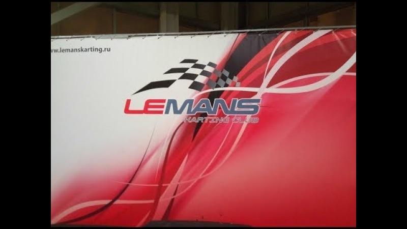Компошлем на Iside R в Le Mans картинг клуб