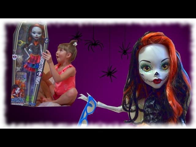 Самая большая кукла Монстер Хай в мире Скелита Калаверас Skelita Calaveras Monster High doll
