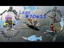 Lego Ninjago 70611 Водяной робот Нии ОбзорРаспаковка бустеров серия 3