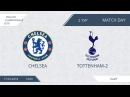 AFL18.England.Championship.Day 2.Chelsea-Tottenham-2