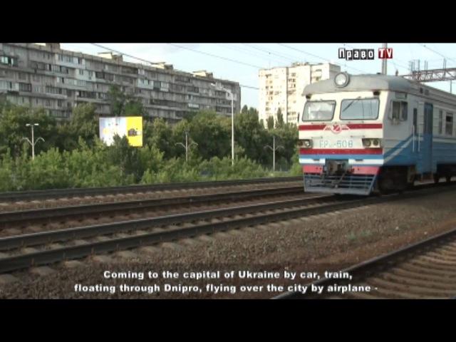 Відкрий Київ: Топ 10 кращих місць Києва