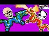Невозможный КИТАЙСКИЙ НОВЫЙ ГОД в Драйв Ахед мультики про машинки тачки гонки сражение на машинках