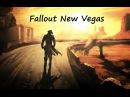 Fallout New Vegas 1 Мой Вегас