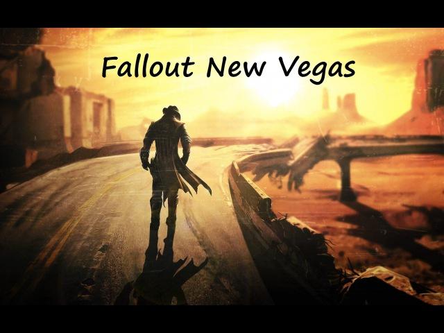 Fallout New Vegas 1 - Мой Вегас
