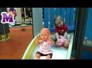Куколка БЕБИ БОН и Мария катаются вместе с горки и играют НА ДЕТСКОЙ ПЛОЩАДКЕ