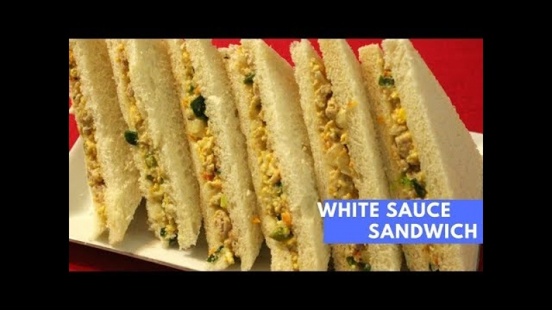 Sandwich With Cooked White Sauce Spread | Breakfast Sandwich Recipe | Chicken Egg Sandwich, Snacks