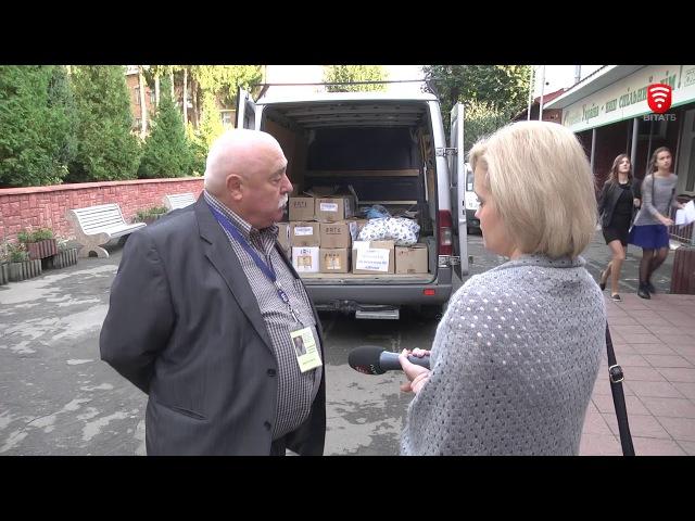 Телеканал ВІТА новини 2017-09-26 Вінницькі школярі відправили посилку авдіївським у...