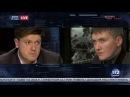 Надежда Савченко и Иван Винник в Вечернем прайме телеканала 112 Украина, 20.12.2017