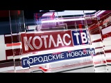 Новости 02 10 2017