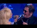 Григорий Лепс и Ирина Аллегрова - Я тебе не верю.Video