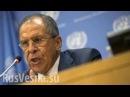 WARNUNG die USA bereiten Europa auf den Nuklearschlag in Russland vor sagt Lawrow 20180228