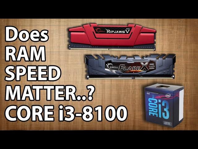 2133MHz Vs. 2666MHz Vs. 3200MHz RAM Test    intel Core i3 8100 (3.6GHz)