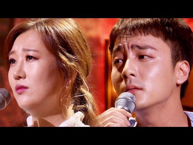 로이킴·장윤정, 아련한 감성의 완벽한 편곡 '첫사랑' 《Fantastic Duo 2》 판타스틱 듀오 2 E