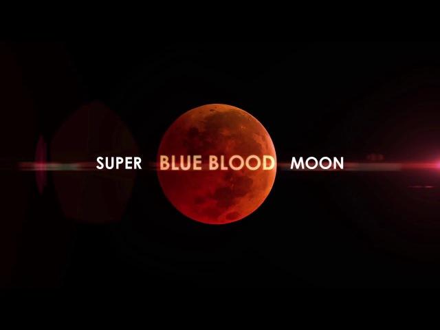 31 янв 2018 Супер Голубая Кровавая Луна и Лунное Затмение