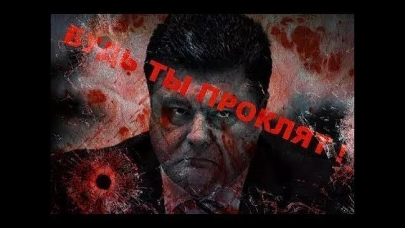 Владимир Рубан и Савченко герои Украины