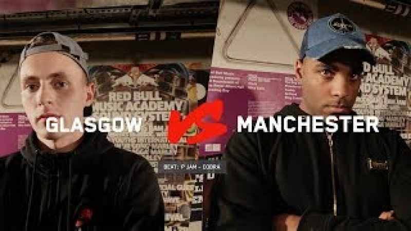 Manchester vs Glasgow | Grime-A-Side 2017: Quarter Final