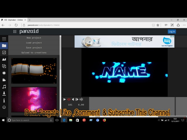 How To Create an intro the youtube in PANZOID step by step With VIDEO Tutorial