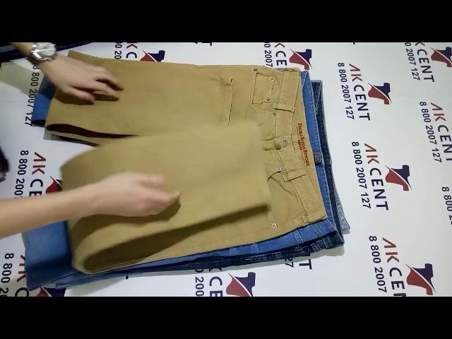 Джинсы мужские Mens Jeans Extra Англия 282035