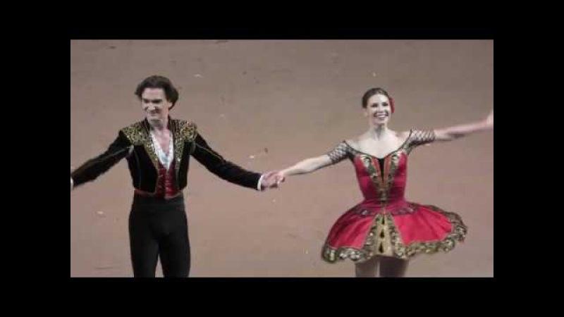 17/03/18 Maria Alexandrova and Vlad Lantratov, coda DQ