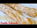 Стирато -итальянский хлеб без замеса теста, постный/Stirato-Italian bread