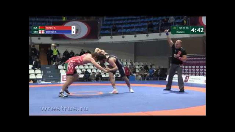 Georgia - Belarus Alrosa Cup 2017 Moscow Greco-Roman Wrestling