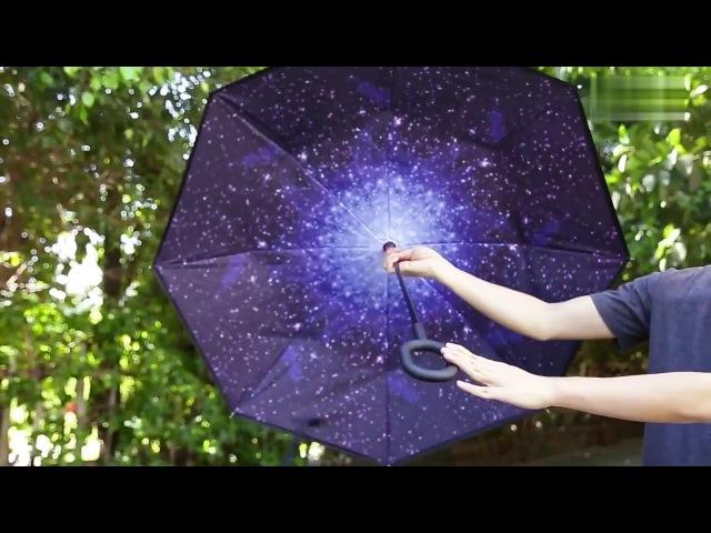 Зонт наоборот, Антизонт Up-brella. Ветрозащитный зонтик обратного сложения