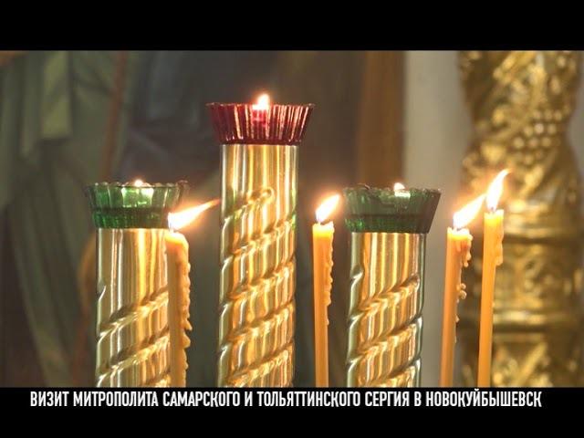 Престольный праздник в храме Серафима Саровского в Новокуйбышевске