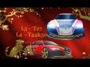 Asphalt 8 - RD - Audi R8 E-tron SE - lab 3,4 - test 27, 44, 50 (0500 5050)