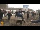 21.04.2012 Массовая драка в Цаговском лесу