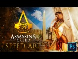 ?Assassins Creed Origins - Cleopatra  | Speed-art | photoshop by Pavel BOND
