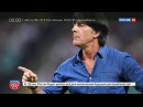 Новости на «Россия 24» • Сезон • Кубок конфедераций. Сборная Германии разгромила Мексику
