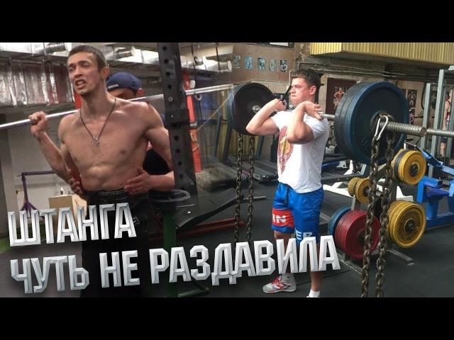 ЖЕСТКАЯ прокачка ног! Александр Капралов и Денис Вовк. Силачи Старой Школы.