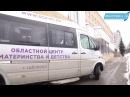День открытх дверей в Щелковском перинатальном центре