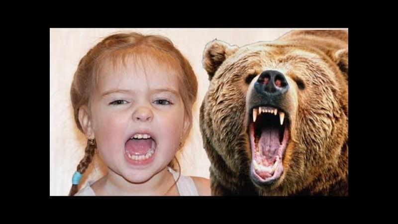 ВЛОГ. Дети Испугались Медведя! Самый лучший музей природы. Видео для детей