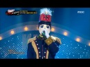 [King of masked singer] ep. 56 The captain of our local music - An invitation to daily life 20160916