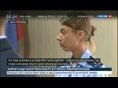 Новости на «Россия 24» • Условный срок и штраф: вынесен первый приговор по делу реставраторов