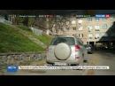 Новости на «Россия 24» • Власти Украины продают киностудию имени Довженко