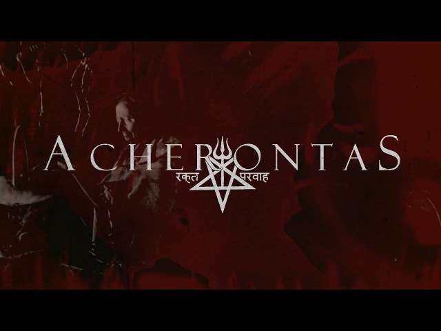 ACHERONTAS - Sorcery And The Apeiron (Official Lyric Video)
