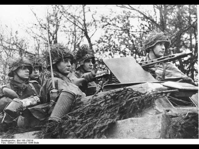 Вахта на Рейне Арденнское Наступление