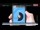Программа Вести.net 1629 выпуск — смотреть онлайн видео, бесплатно!