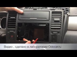 Демонтаж автомагнитолы на Nissan Tiida.