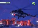 Специальный репортаж Сабетта: фундамент государственной политики России в Арктике
