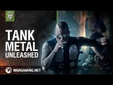 Primo Victoria. The official video from Sabaton and World of Tanks